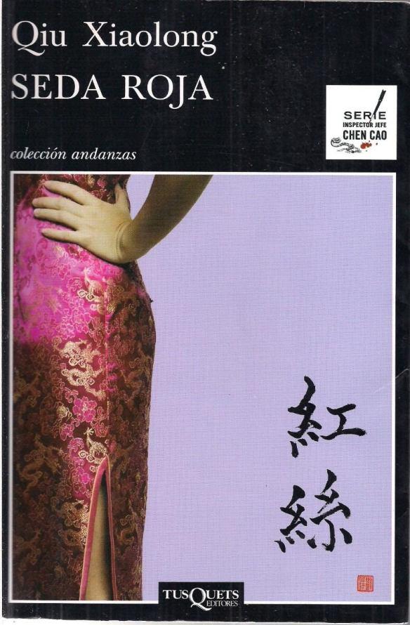 qiu-xiaolong-seda-roja_MLA-F-3968486067_032013