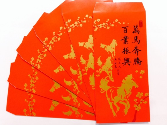 hongbao-1024x768