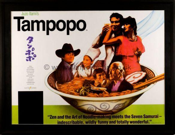 tampopo-333-p[ekm]1000x775[ekm]